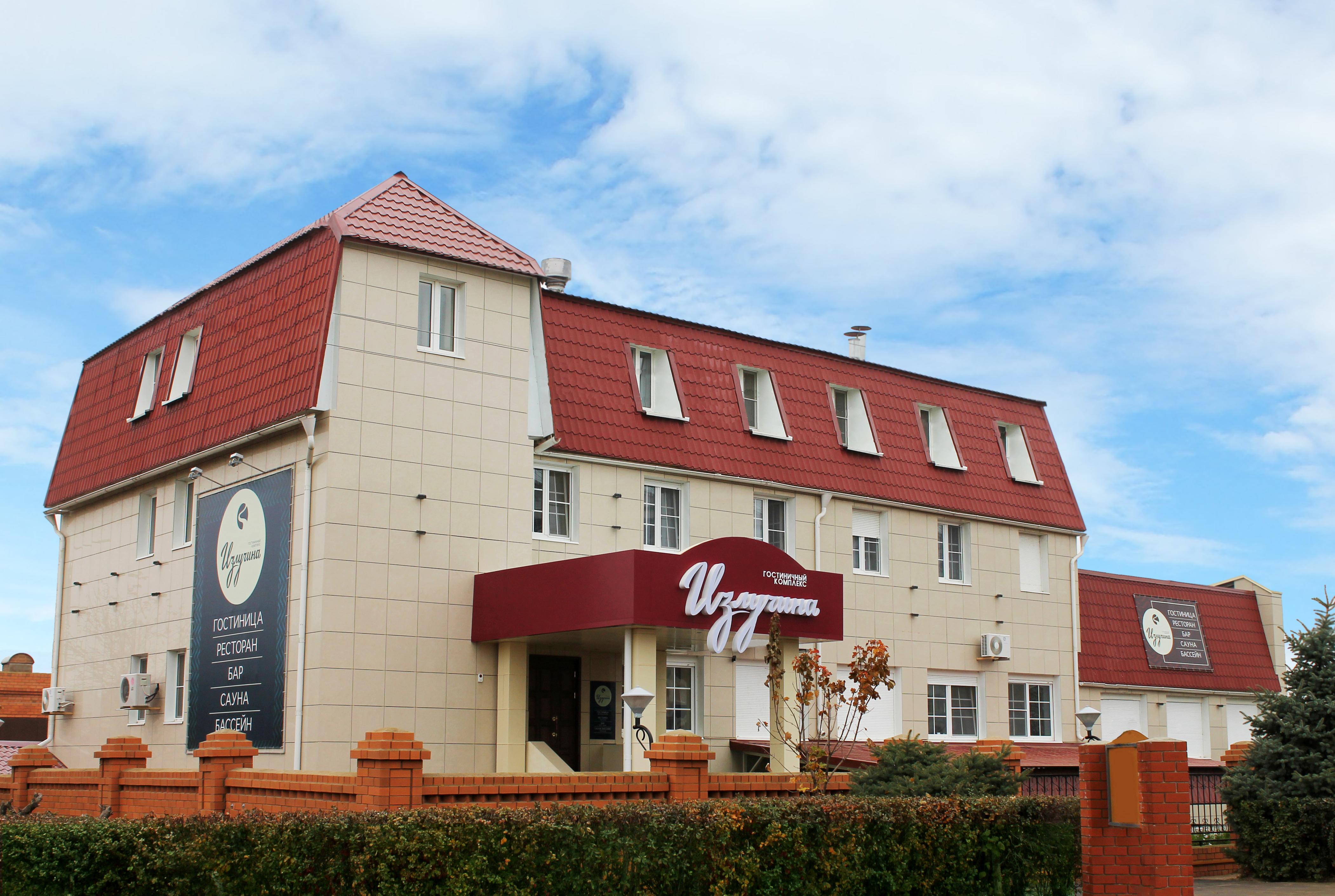 Гостиничный комплекс «Излучина»